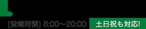 0120-37-1116